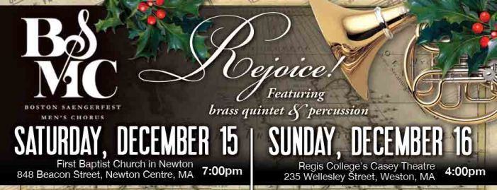 2012-12-15 Rejoice Banner from the website