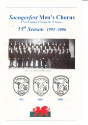 2006 Saengerfest 15th Anniversary Celebration Booklet - cover