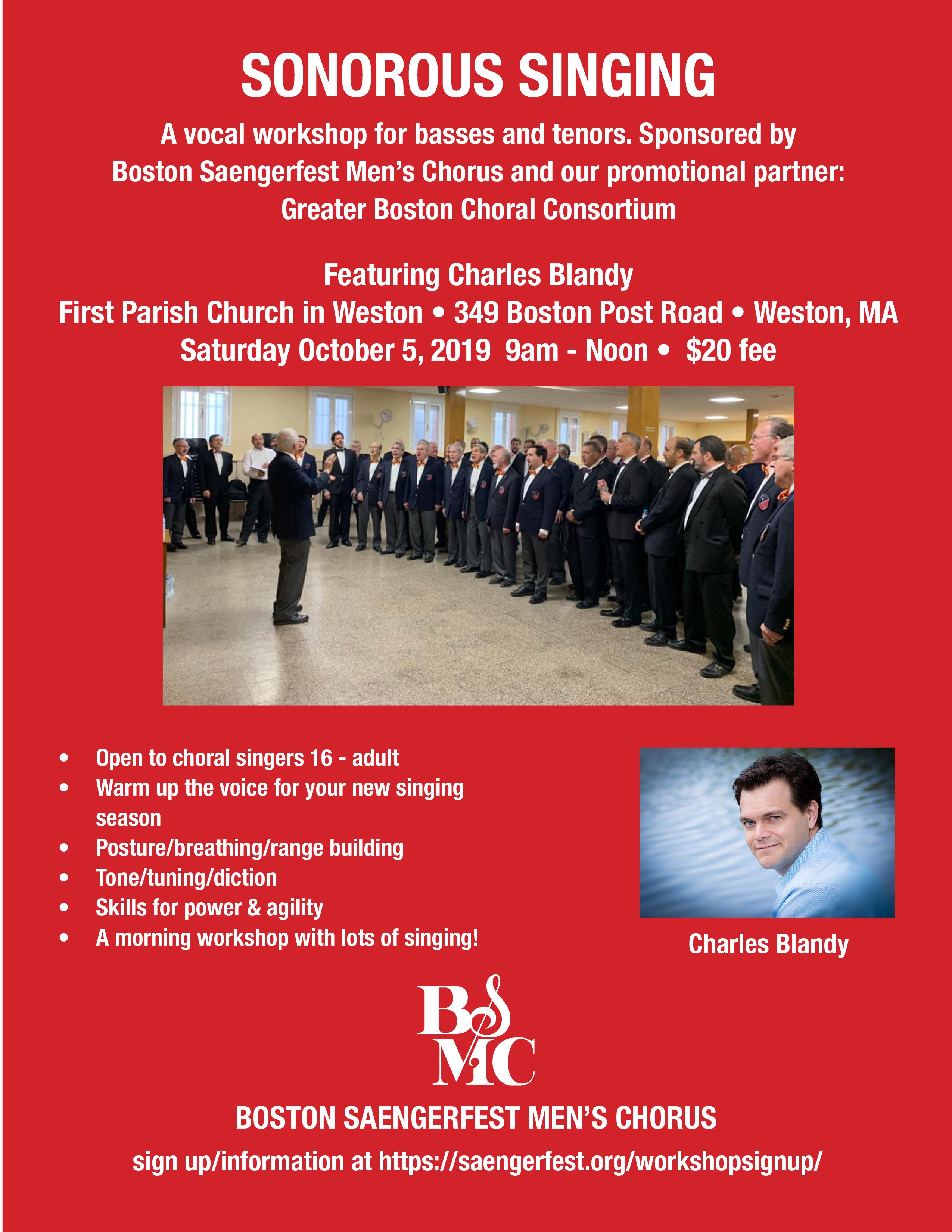 Upcoming BSMC Events « The Boston Saengerfest Men's Chorus